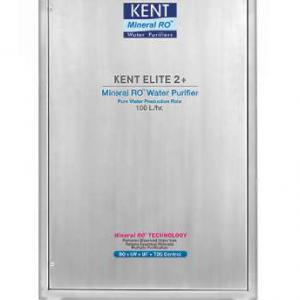 Kent Elite II Plus